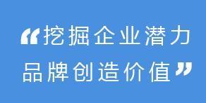 乐媒网:李嘉诚今年90了,为什么还要努力工作?