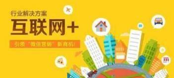乐媒网:移动互联网时代,中国企业如何向品牌营销转型?